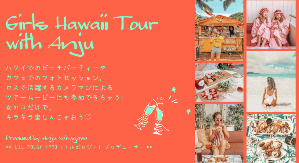 Girls Hawaii Tour with Anju♡
